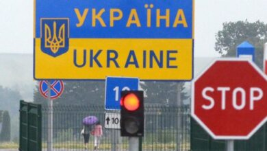 Photo of На кордоні з Польщею затримали мешканця Львівщини з наркотиками