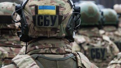 Photo of Жовтий рівень терористичних загроз: СБУ посилила заходи безпеки в Києві