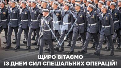 Photo of День сил спеціальних операцій ЗСУ: привітання в листівках