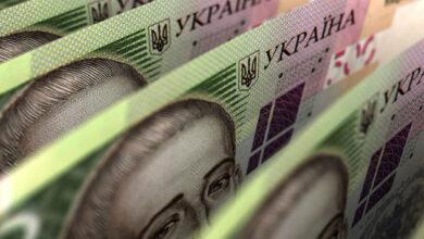 Photo of Дефіцит бюджету за пів року склав понад 38 млрд грн — Рахункова палата