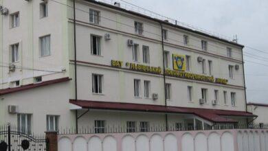 Photo of Експосадовців львівського заводу підозрюють в розтраті мільйона гривень