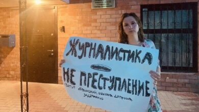 Photo of Арешт Сафронова: у Москві затримали Собчак і ще 20 журналістів