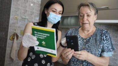 Photo of Львівських пенсіонерів навчатимуть сплачувати за комуналку онлайн