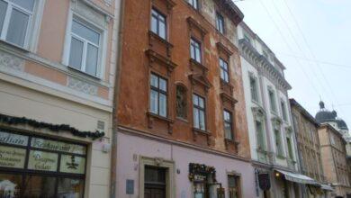 Photo of Мерія виставила на продаж приміщення у кам'яниці на вулиці Краківській