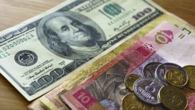 Photo of Євро подорожчав на 20 копійок: курс валют на 11 вересня