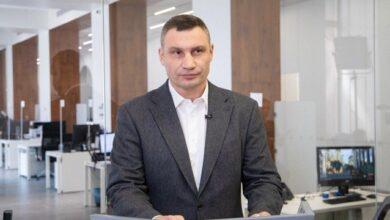 Photo of Від 2,5% до 4,5%: для підприємців Києва знизили ставки за кредитами