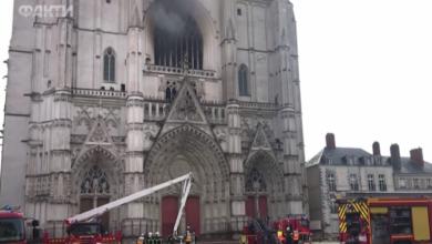 Photo of Підозрюваного у підпалі Нантського собору у Франції відпустили на волю