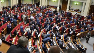 Photo of 13 липня Рада проведе позачергове засідання