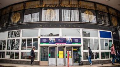 Photo of У Києві пролунав вибух на станції метро Шулявська – перше відео