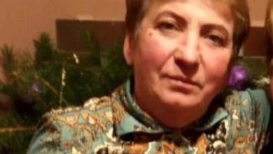 Photo of Небайдужих просять долучитися до розшуку безвісти зниклої мешканки Жовківщини