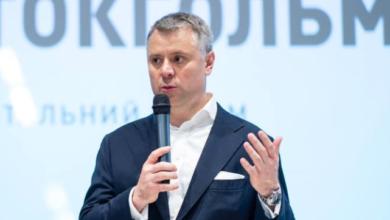 Photo of Вітренко пішов з Нафтогазу: топ-3 досягнення на посаді