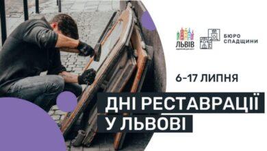 Photo of У Бернардинському дворику відбудуться Дні реставрації