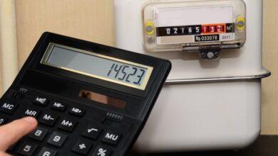 Photo of Кияни зможуть платити за електроенергію наперед: як це зробити