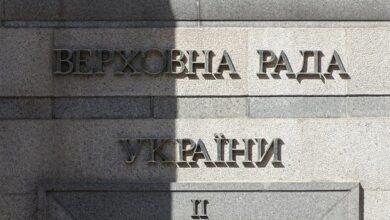 Photo of Повінь і зарплати вихователів у дитсадках: порядок денний Ради 3 липня
