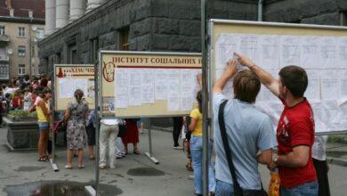 Photo of Коли розпочинається вступна кампанія в Україні – дата