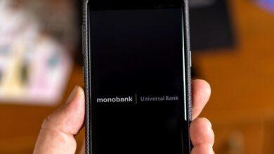 Photo of Чому не працює Monobank на iPhone – причина