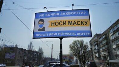 Photo of ВООЗ проти запровадження нового жорсткого карантину