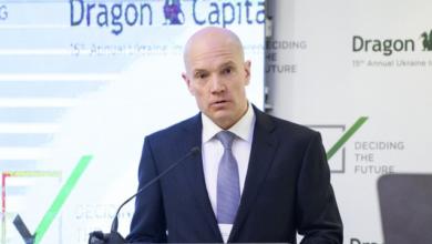 Photo of Dragon Capital призупиняє інвестиції в Україну через відставку голови НБУ