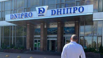 Photo of Банк Січ кредитував угоду при приватизації готелю Дніпро