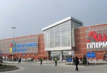 Photo of Через «замінування» ТРЦ у Львові евакуювали 5000 людей