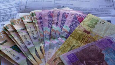 Photo of В Україні можуть знизити тарифи на опалення – Марченко