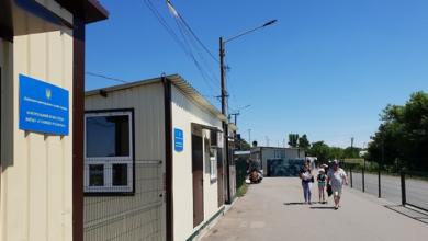 Photo of КПВВ Станиця Луганська відновив пропуск громадян після пожеж