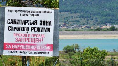 Photo of Найбільше водосховище Криму обміліло