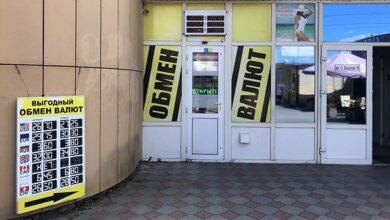 Photo of Не бачу передумов для курсу 30 грн за долар – Марченко