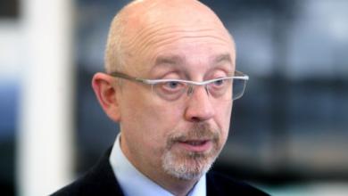Photo of Інспекція і вибори – Резніков назвав головні міфи РФ про ситуацію на Донбасі
