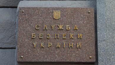 Photo of Керував бойовиками на Донбасі: СБУ про російського куратора генерала Шайтанова