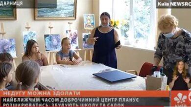 Photo of На Жмаченка, 20 працює реабілітаційний центр для хворих дітей – ЗМІ