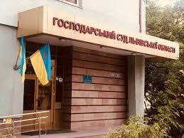 Photo of У Господарському суді Львівщини виявили коронавірус