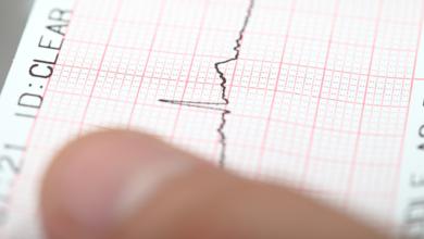 Photo of У Чернівецькій області стався землетрус