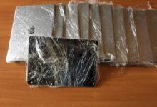 Photo of У Шегинях затримали контрабанду Apple iPad