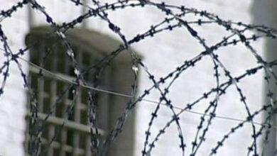 Photo of Міністерство юстиції анонсувало «великий розпродаж в'язниць»