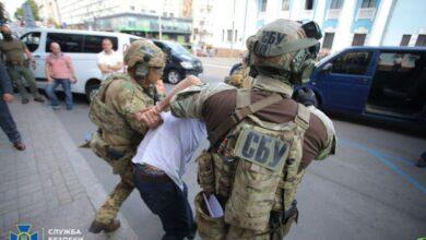 Photo of Затримали «столичного терориста»