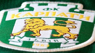Photo of Львівські «Карпати» змінили логотип