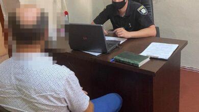 Photo of До 5 років тюрми «світить» мешканцю Сколе за розбещення підлітка