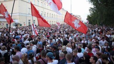 Photo of У Мінську проходить жіночий марш Подруга за подругу