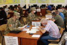 Photo of Як в Академії сухопутних військ пройшов перший день вступної кампанії