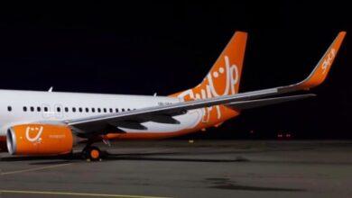 Photo of SkyUp ввів додаткову плату за реєстрацію в аеропорту