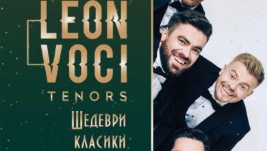 Photo of Leon Voci запрошує львів'ян на вечір шедеврів класики
