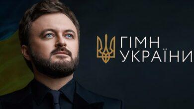Photo of DZIDZIO виконав Гімн України з симфонічним оркестром
