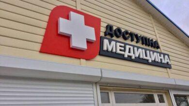 Photo of На Львівщині розікрали 3 млн грн на будівництві амбулаторій