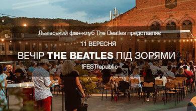 Photo of Львів'ян запрошують на вечір The Beatles під зорями