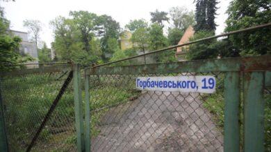 Photo of Суд дозволив забудувати житлом сквер на Горбачевського