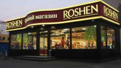 Photo of Антимонопольний комітет відкрив справу проти Roshen