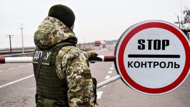 Photo of Кабмін до кінця літа закрив в'їзд та виїзд з окупованого Криму