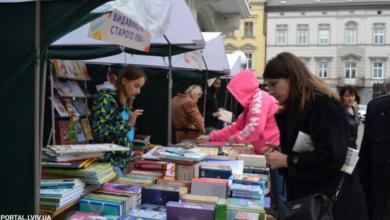 Photo of Цьогоріч скасували «Форум видавців» у Львові