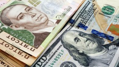 Photo of Гривня зміцнилася: курс валют від НБУ на 6 серпня